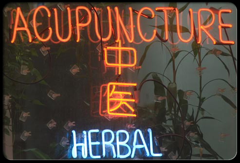 acupuncture-s20-photo-of-sign-advertising-acupuncture